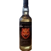 Islay Malt 8 Years Old 2008 Tiger Label Single Malt Scotch Whisky 700ml By Sansibar
