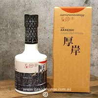 Akkeshi Sarorunkamuy Limited Release June 2020 Single Malt Japanese Whisky 200ml