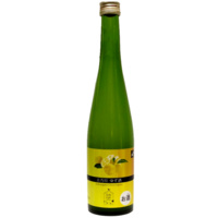Yoshinogawa Citrus Liqueur Yuzushu Yuzu And Sake 500ml