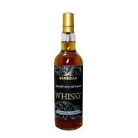 Speyside Very Old Selection Blended Malt Scotch Whisky 700ml (Sansibar)