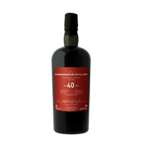 Bunnahabhain 1975 Over 40yo Artist #7 Islay Single Malt Whisky 700ml