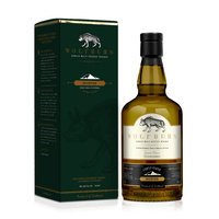Wolfburn Morven Single Malt Scotch Whisky 700ml