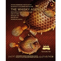 Speyside Region 38yo 1979 Single Malt Scotch Whisky 700ml - The Whisky Agency
