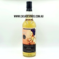 Islay 8 Years Old 2008 Single Malt Scotch Whisky 700ml (Geisha Label)