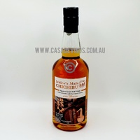 Chichibu Claude Whisky Dream Cask Single Malt Japanese Whisky 700ml
