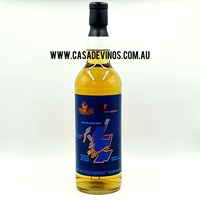 Island 22 Years Old 1997 Single Malt Scotch Whisky 700ml (Tobermory)