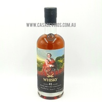 Speyside 41 Years Old 1978 Single Malt Scotch Whisky 700ml