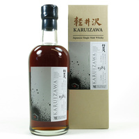Karuizawa 1984 Sherry Cask Japanese Single Malt Whisky