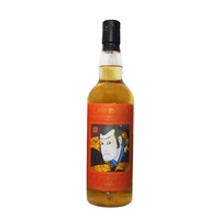 Caol Ila 9yo 2006 Single Malt scotch Whisky (Sansibar) 700ml