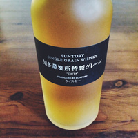 Suntory Chita Black Label Japanese Single Grain Whisky 700ml