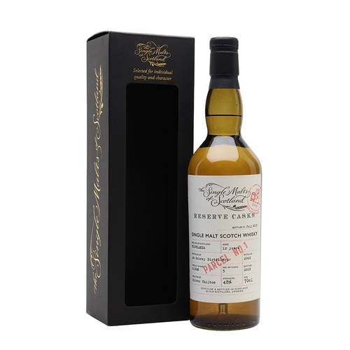 Orkney 12 Years Old Reserve Cask Single Malt Scotch Whisky 700ml